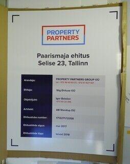 Objektisilt - PropertyPartners