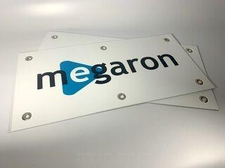 Megaron reklaamsilt
