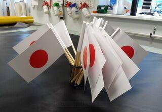 Japanin paperilippu
